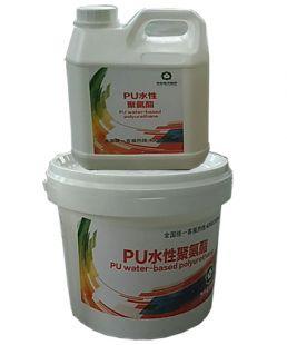 水性聚氨酯PU色漆